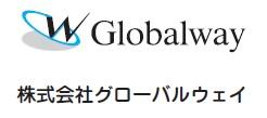 グローバルウェイ