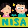 NISAのメリットとデメリット!