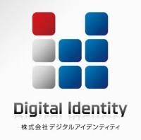 デジタルアイデンティティ