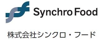 シンクロ・フード