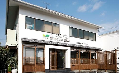 安江工務店