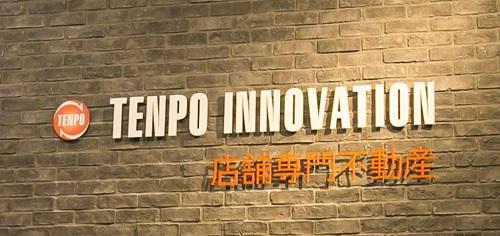 テンポイノベーション