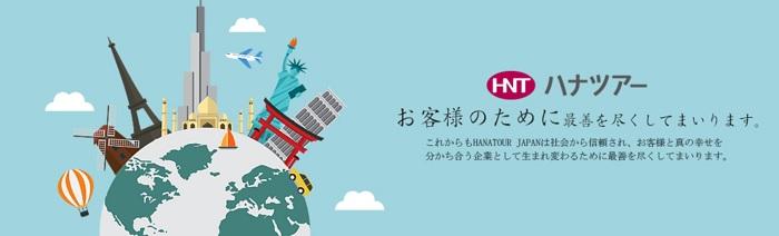 HANATOUR JAPAN