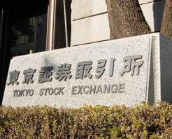 IPO幹事証券ランキング