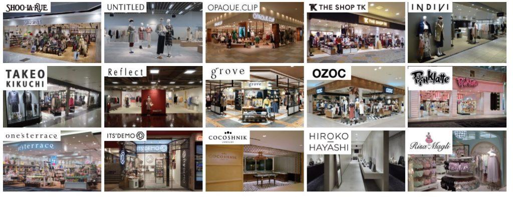 ワールドグループの主なブランドと店舗