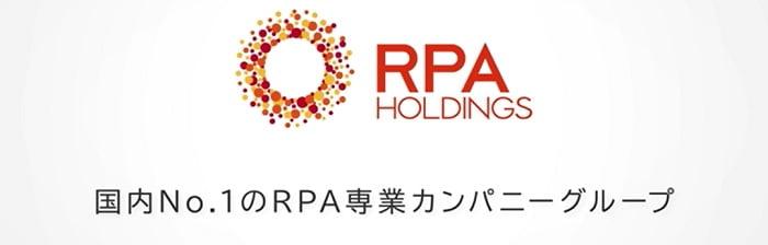 RPAホールディングス