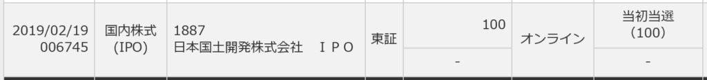 日本国土開発(三菱UFJモルガン・スタンレー証券)
