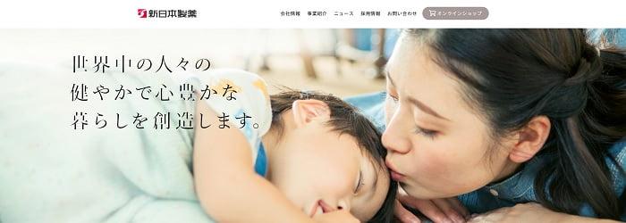 新日本製薬
