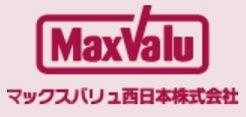 マックスバリュー西日本