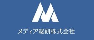 メディア総研